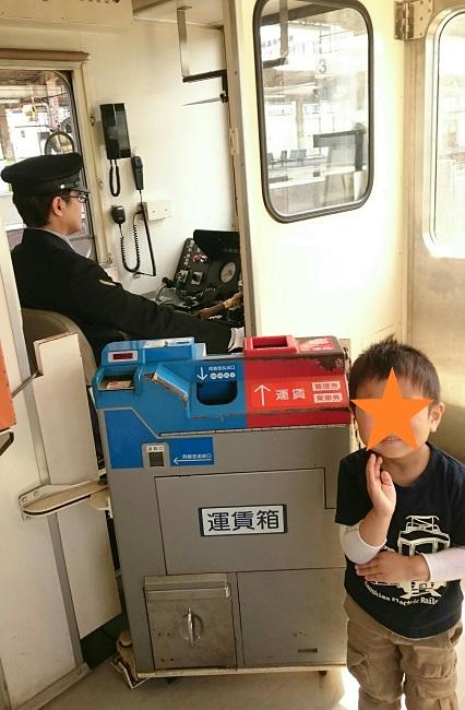 若桜鉄道の中