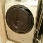 新しいドラム式洗濯乾燥機を購入しました!