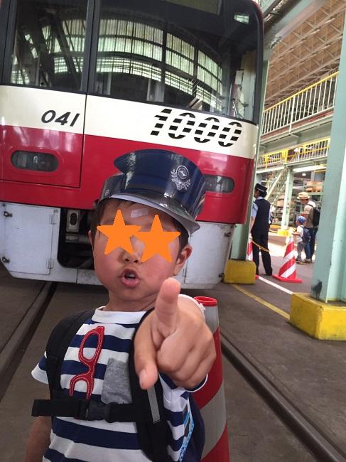 京急フェスタ・出発進行!