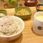 横浜・元町の和食サカナバル「オン フィッシュ(on fish!)」~ママ友とランチ