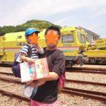 「京急ファミリー鉄道フェスタ2016」に行ってきました!(1)