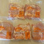 冷凍庫に作り置きがある安心感、ハンパない!今月も鶏肉5kgをまとめて作り置き!!