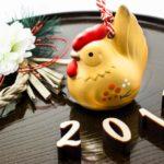 あけましておめでとうございます!今年もずぼらっこをよろしくお願いいたします。